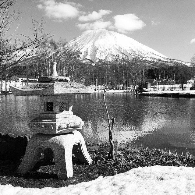 Pond near Niseko.