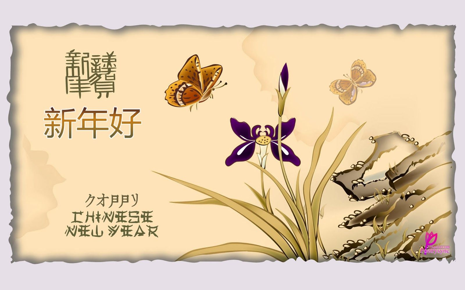 Happy Chinese New Year Wishes Image Message Happy Lunar
