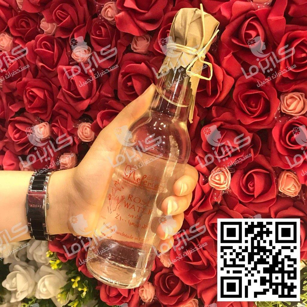 عناية بشرة ماء الورد طبيعي ١٠٠ من نفرتاري Rose Water طرق إستخدام ماء الورد تونر Video Game Covers Video Games Artwork Game Artwork