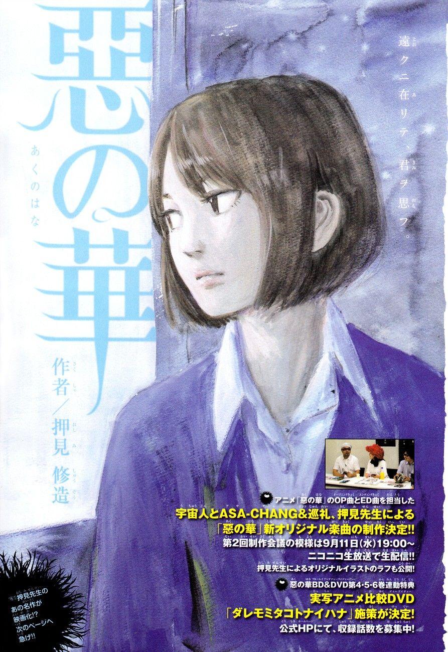 Pin de Ángel E. González en Anime en 2020 Mangas