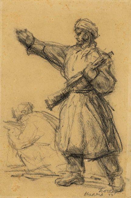 Partisan in Battle, 1943, Alexander Bogen, Charcoal on paper, Gift of the artist