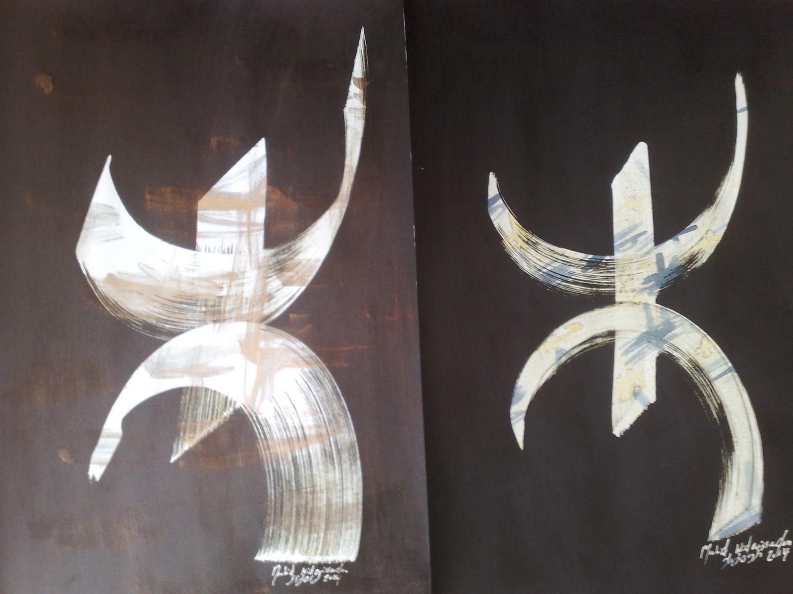 Moulid nid ouissadan po te et calligraphe collection de symbole de la libert des amazighs l - Tatouage symbole liberte ...