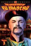 The Adventures of Fu Manchu, Vol. 3 [DVD]