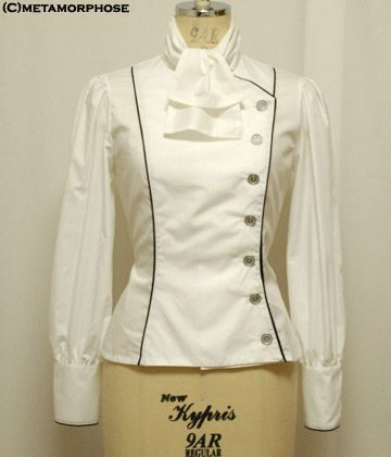 2014.02.14 NEW!High Collar Piping Blouse [Limited Time Offer]