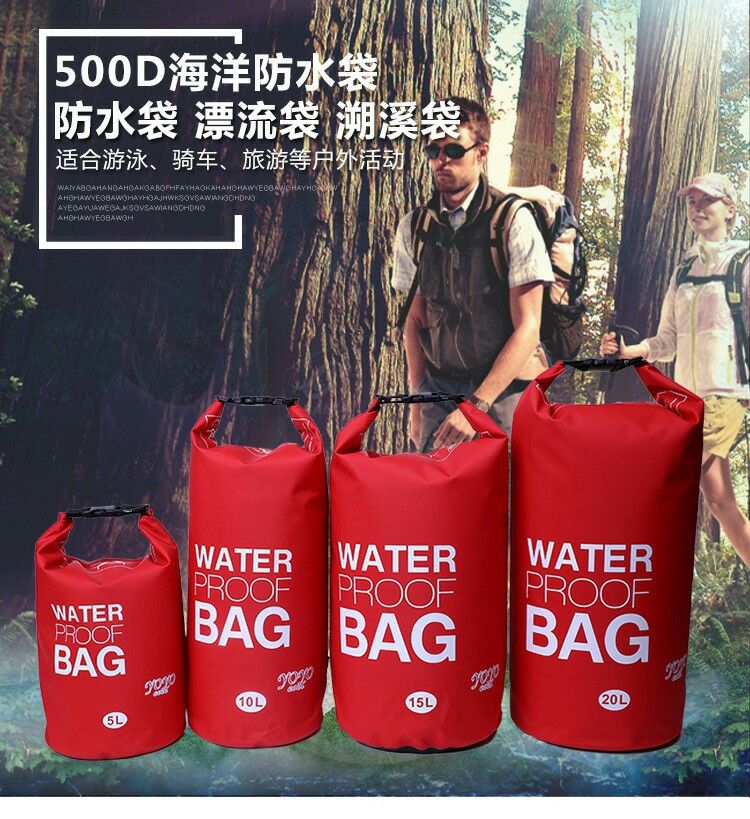 Order Via Whatsapp On 008613771929247 I Can Deliver Tnt Dhl Usp Fedex Sf Express Aramex By Sea By Air Dry Bag Waterproof Dry Bag Bags