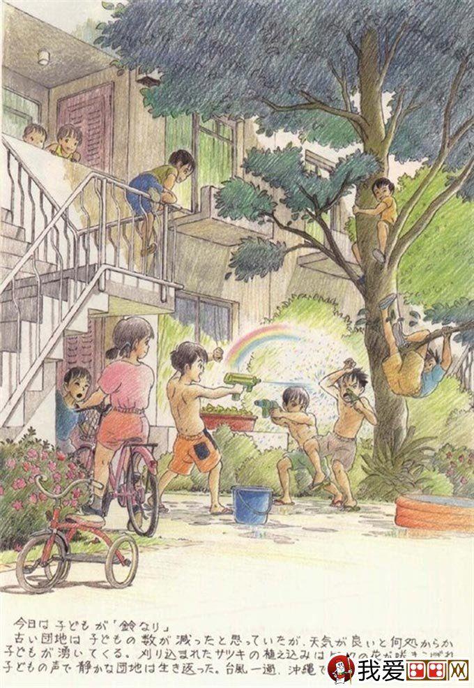 宫崎骏作品:宫崎骏动漫绘画手绘稿