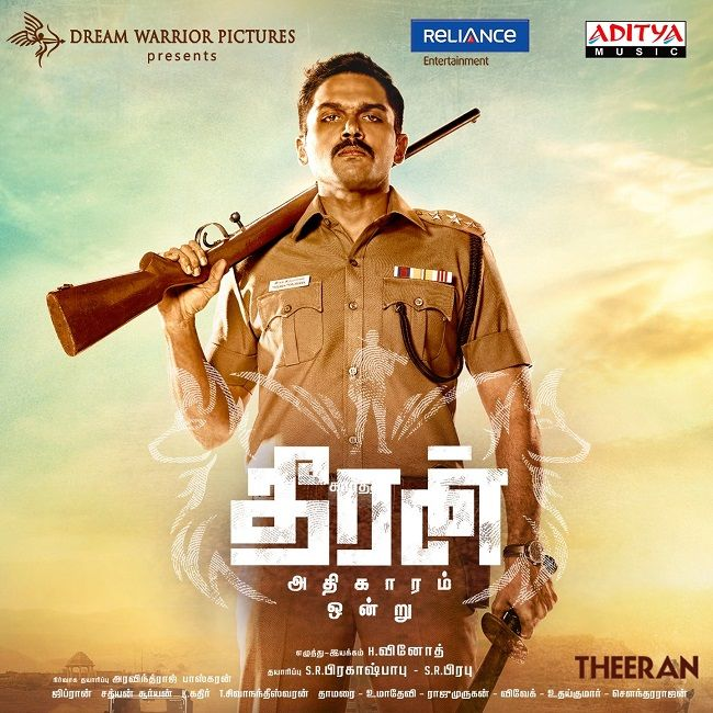 Theeran Adhigaram Ondru 2017 Flac Wav Songs Download Songs