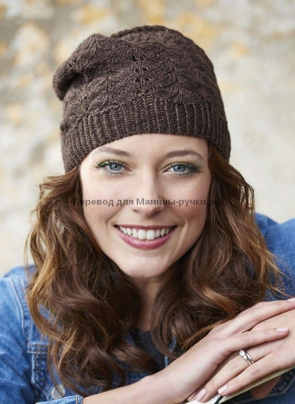 Вязаная спицами ажурная шапка Chokolat