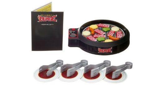 A yakiniku (Korean barbecue) game