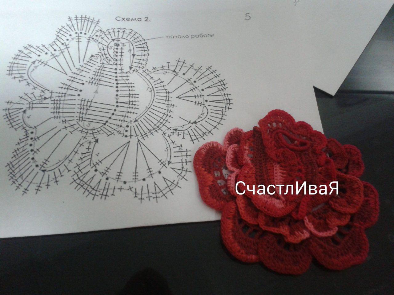 Вязание крючком розы со схемами фото 824