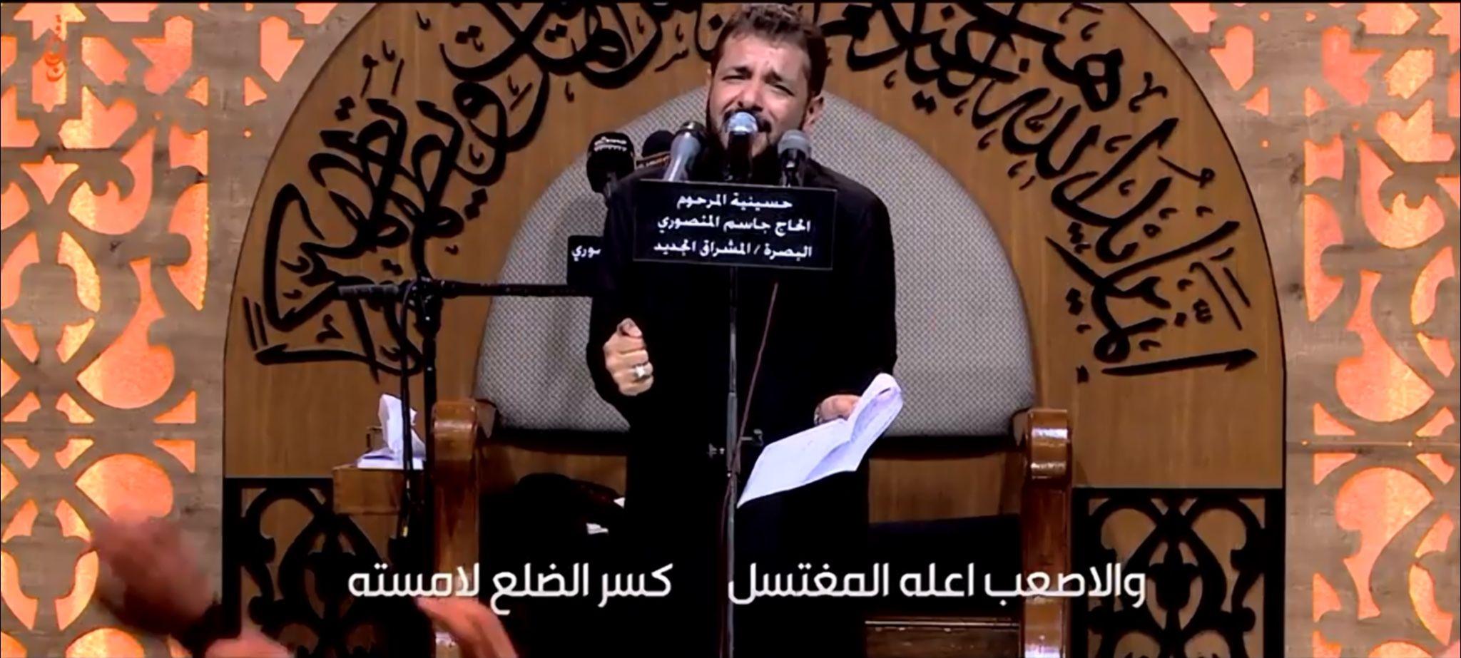 كان الله في عونك يا علي Amo