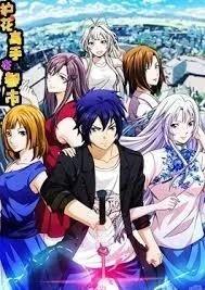 Baca Manga Your Modern White Knight Bahasa Indonesia
