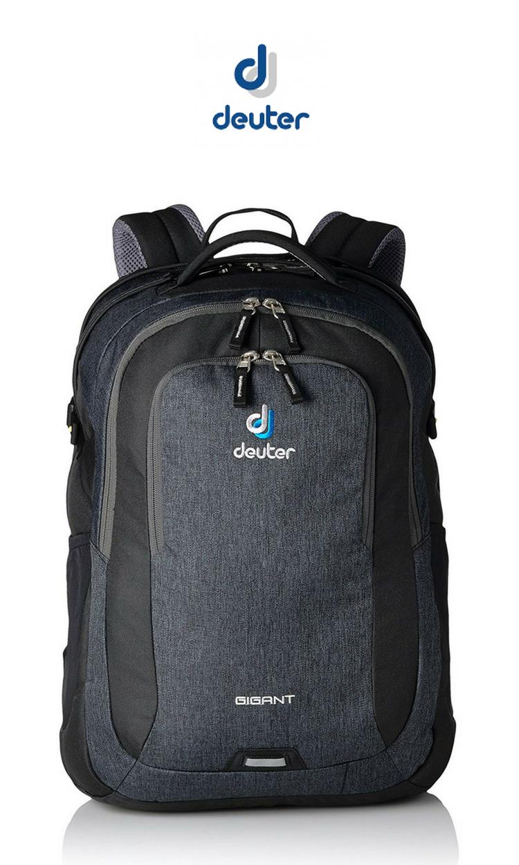 4e995d0485 The Latest Deuter Backpacks
