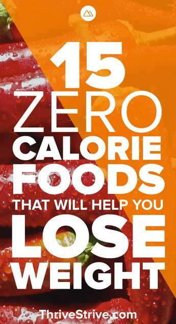 do you have to burn more calories than you eat to lose weight