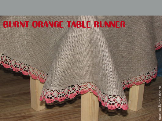 Burnt Orange Table Runner