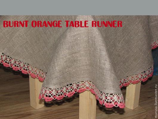 Burnt Orange Table Runner