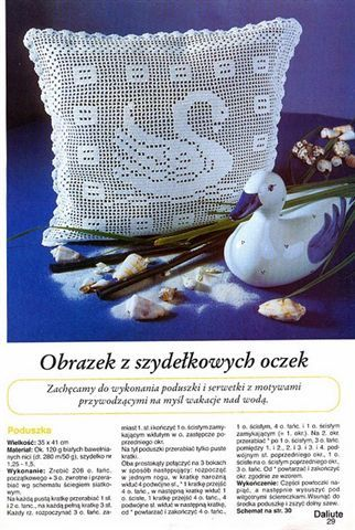 Poduszki - Urszula Niziołek - Álbumes web de Picasa