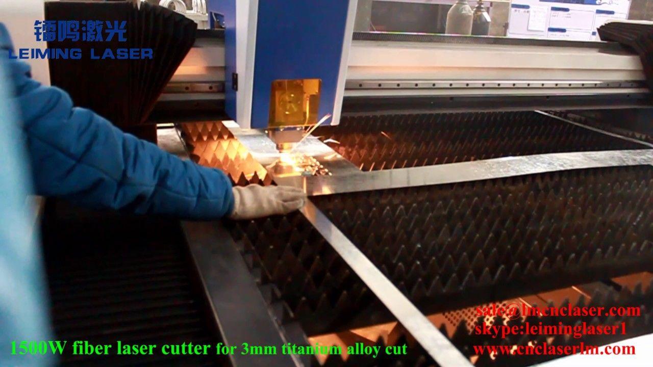 LM3015G metal sheet fiber laser cutter for 3mm titanium