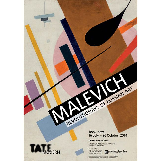 tate modern exhibition posters - Google Search ...