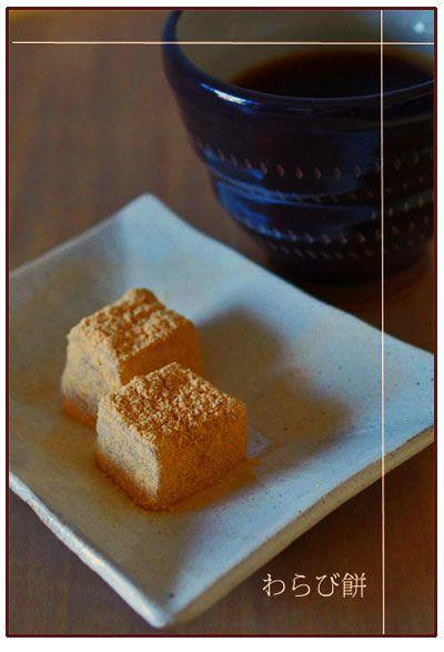 warabimochi with KINAKO(soybean flour  )