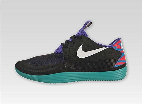 Nike Solarsoft Moccasin  #bestsneakersever.com #sneakers #shoes #nike #solarsoft #moccasin #style #fashion