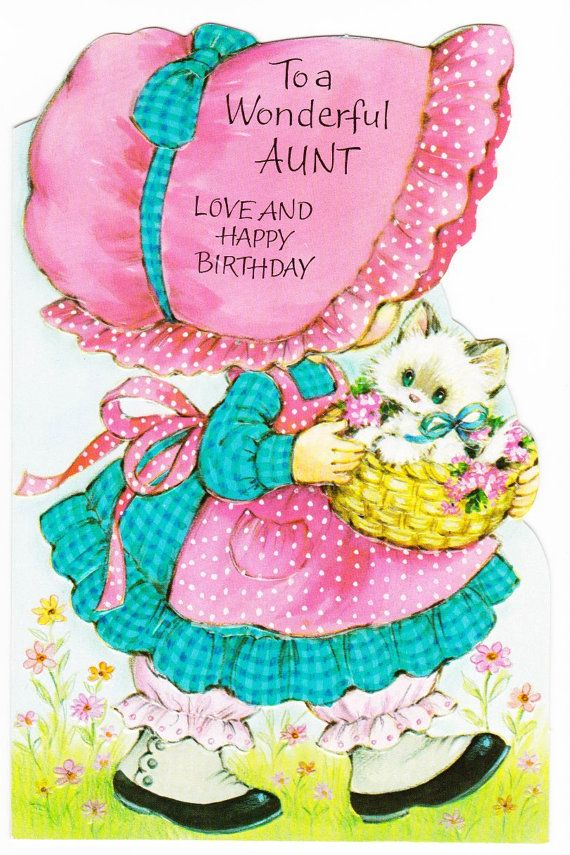 happy birthday aunt sue  happy birthday aunt birthday