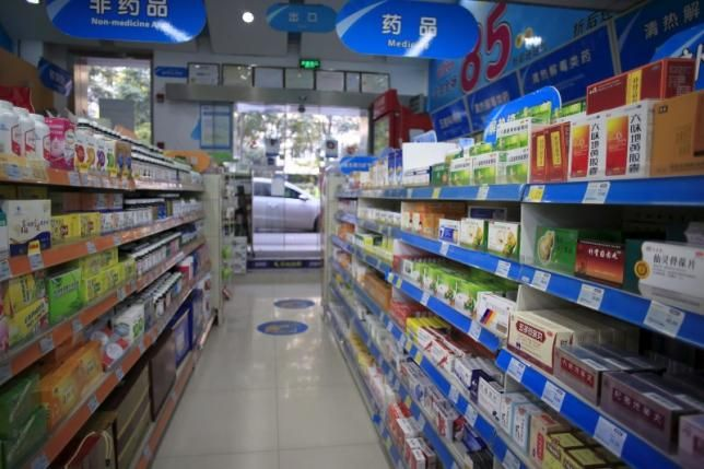 China regulator to launch probe into foreign, local drug firms: China Daily