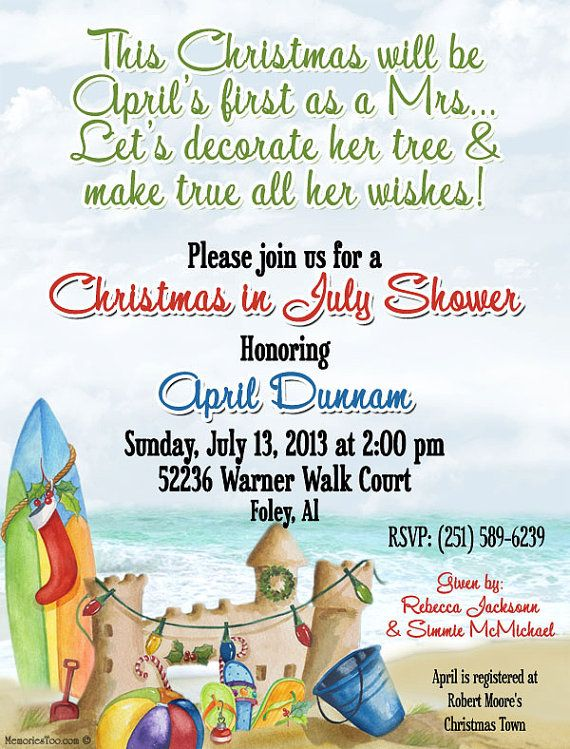 printable coastal christmas in july invitation memories too