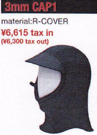 マジックMAGICサーフキャップ3mm首付きSURFIN SURF CAP1【フルフェイス】《レビューを書いて郵送料無料》【寒冷地仕様!!完全防備!!!】20%OFF/サーフサーフィン便利【楽天市場】