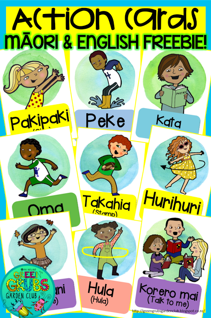 Classroom Word Wall Ideas ~ Free printable action cards in te reo māori english