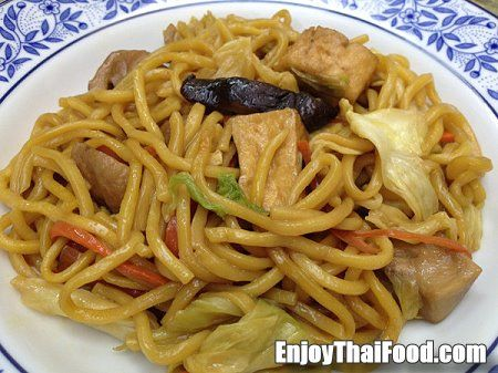 Thai food blogs pictures recipes and menu decoders enjoy thai thai food blogs pictures recipes and menu decoders enjoy thai food forumfinder Gallery