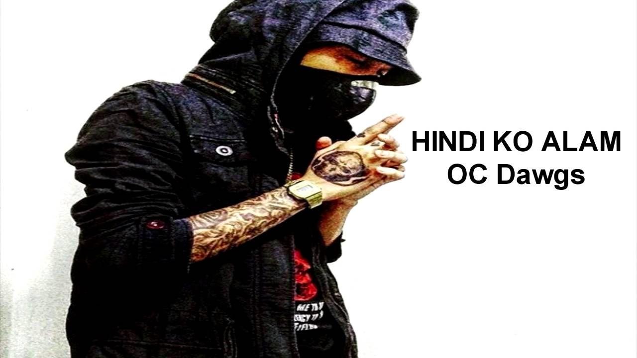 HINDI KO ALAM Skusta Clee ft  OC Dawgs | Puwedeng Bilhin