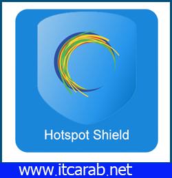 هوت سبوت شيلد Hotspot Shield 2016 تحميل برابط مباشر (With