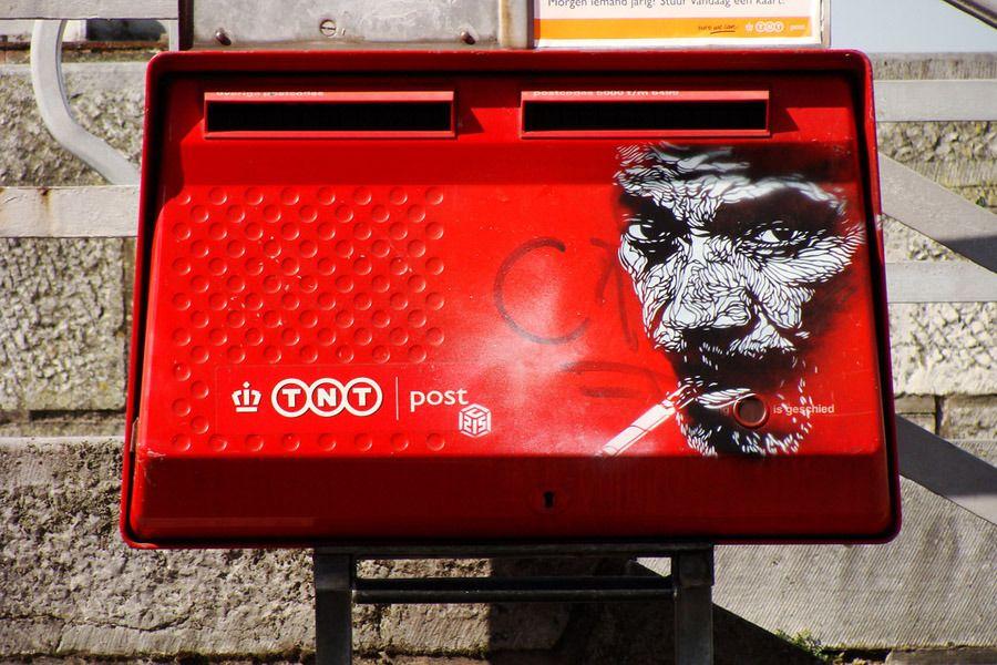 maastricht » Street-art