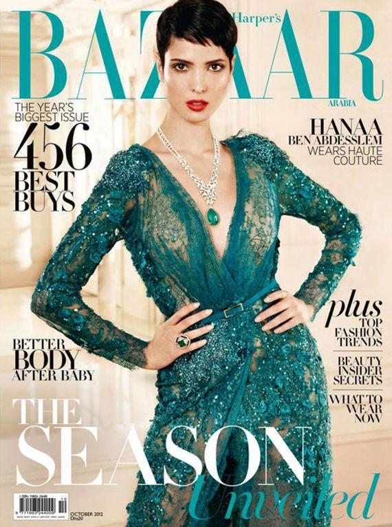 Hanaa Ben Abdesslem (Tunisia) wearing Elie Saab Harper's Bazaar Arabia / october 2012 / M