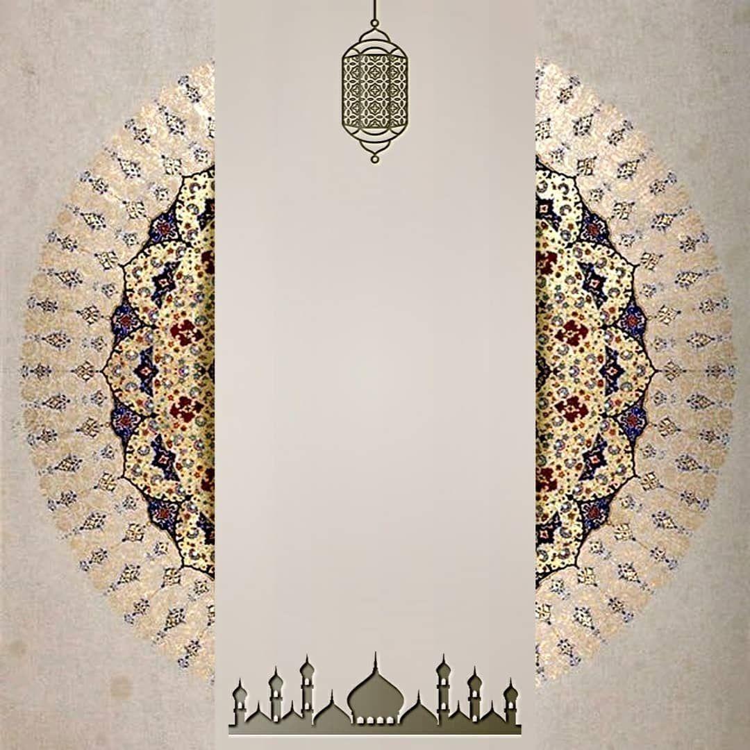 No Photo Description Available Eid Card Designs Card Design Cards