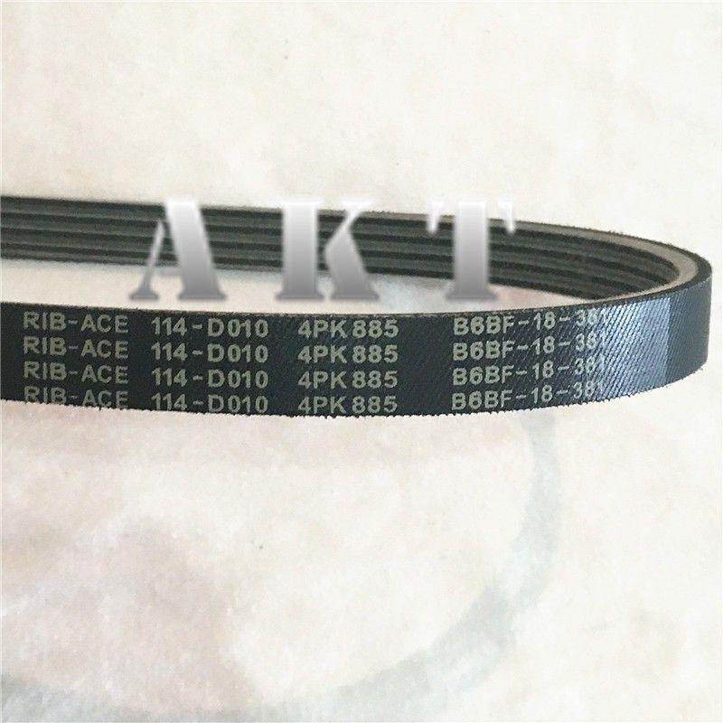 Mazda Protege5 Alternator Belt