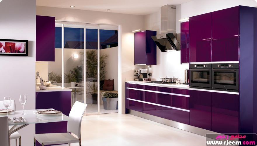 نتيجة بحث الصور عن لون لحمي على وردي للكنب Purple Kitchen Designs Purple Kitchen Purple Kitchen Appliances