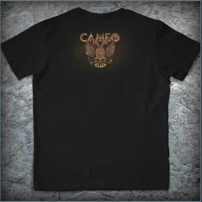 Russian Sambo T-Shirt back