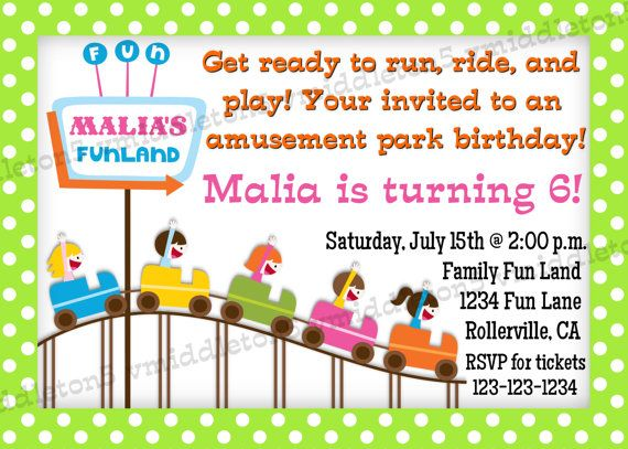 Amut Park Birthday Party Invitation Choose Your Own Color Print 5x7 Or 4x6 On 8 00