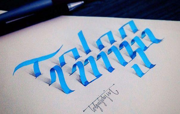 La caligrafía en 3D de Tolga Girgin que casi sobresale de la hoja # La caligrafía es ahora mismo como una forma de arte ancestral que seguirá teniendo su vital importancia mientras sigamos comunicándonos, aunque con los dispositivos móviles, ordenadores y demás gadgets esté casi pasando a algo del …