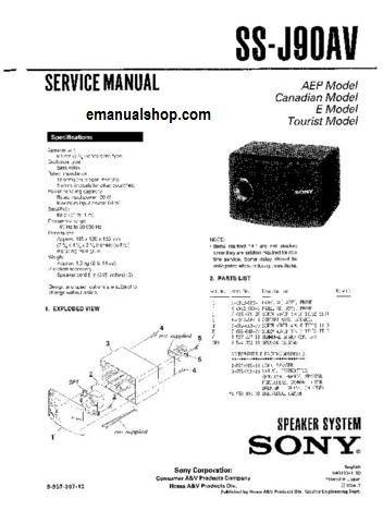 Sony speakar system ss j90av service manual download service sony speakar system ss j90av service manual download fandeluxe Choice Image