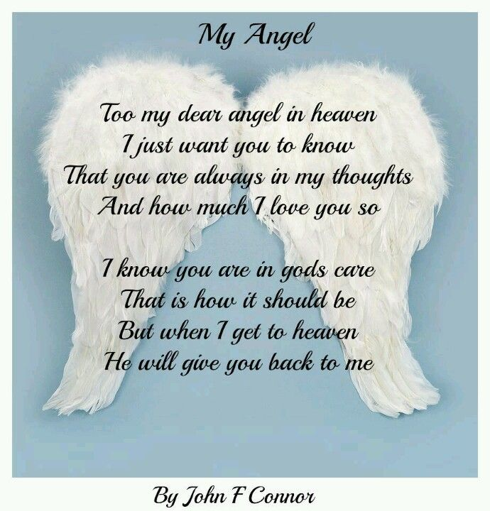 Memorial Poems For My Loved