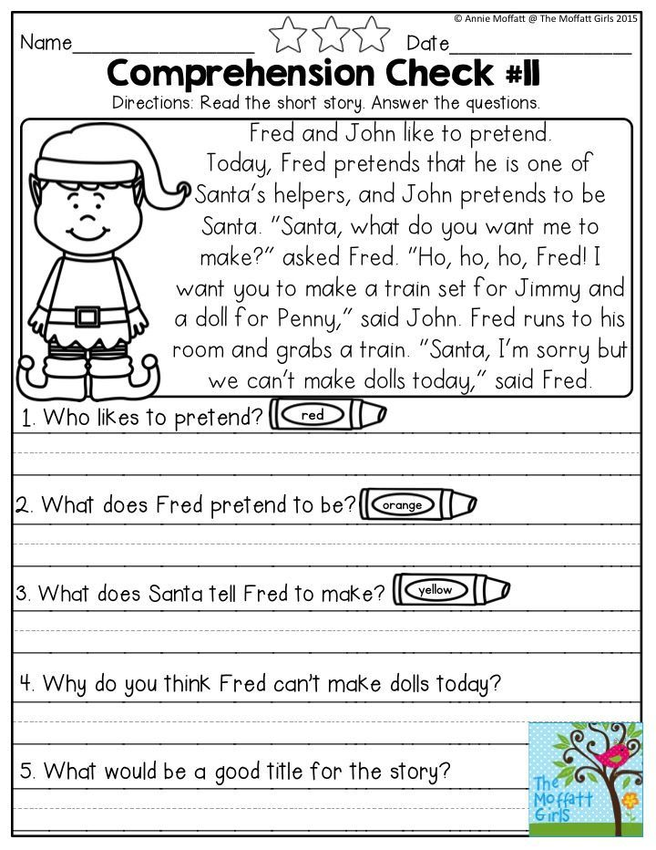 December FUN-Filled Learning With NO PREP! Teaching Reading Comprehension,  Reading Comprehension, 2nd Grade Reading Comprehension