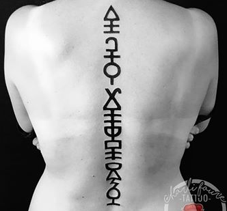 Tattoo sirius black wand Harry Potter: