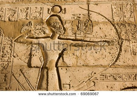 Stone Carved Frieze Of The Ancient Egyptian Pharaoh Ramses Ii