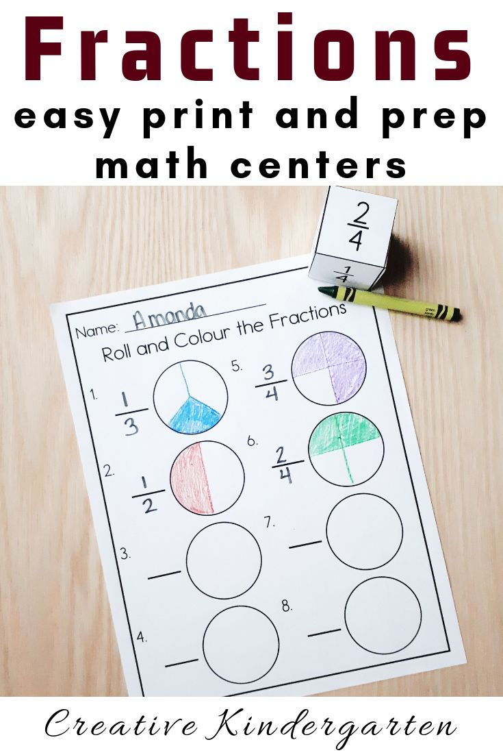 Easy Print And Prep Fraction Activities For Kindergarten Creative Kindergarten Fraction Activities Fractions Math Fractions [ 1102 x 735 Pixel ]