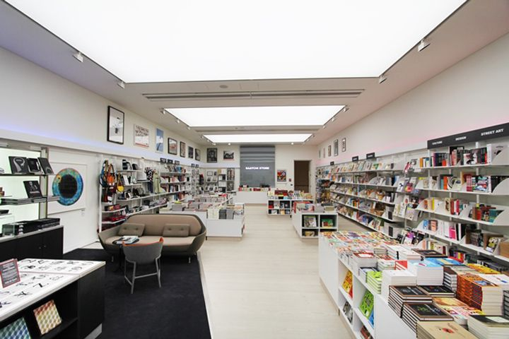 MUSEUM SHOPS! Saatchi Gallery Store by D4R, London – UK » Retail Design Blog