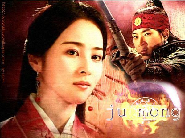 Jumong Vol  1,2,3,4  Epic historical drama  S  Korean