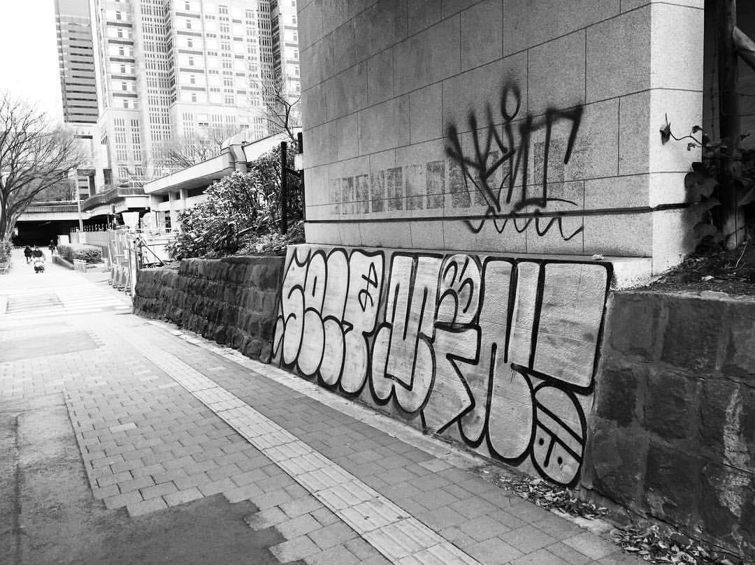 Graffiti wall tokyo - Cherr Cok Cha Er Tokyograffitiindex Sect Mint Tokyo Graffiti